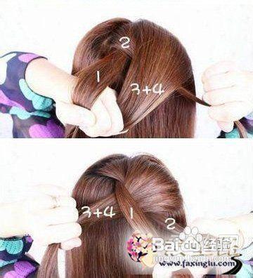 公主系蝎子辫发型半扎发发型详细步骤图片