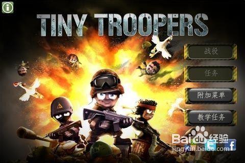 【iphone游戏】玩小小美女q版3d射击游戏分享美国马术军队图片