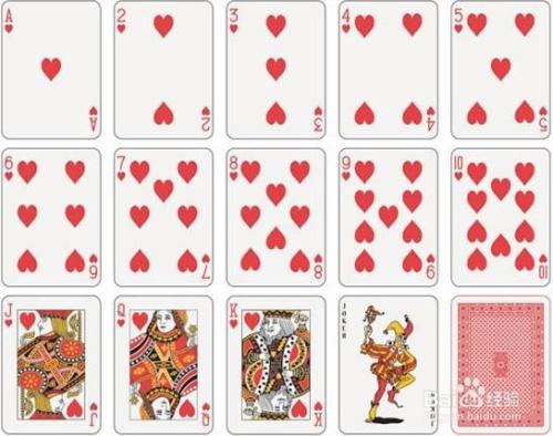 扑克牌共有几种花色_扑克牌玩法——憋七