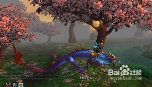 魔兽世界云端翔龙骑士团视频战神_百度经验通关攻略一的游戏声望v云端图片