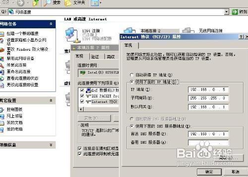 最新qq显示ip地址_怎么样查询ip地址