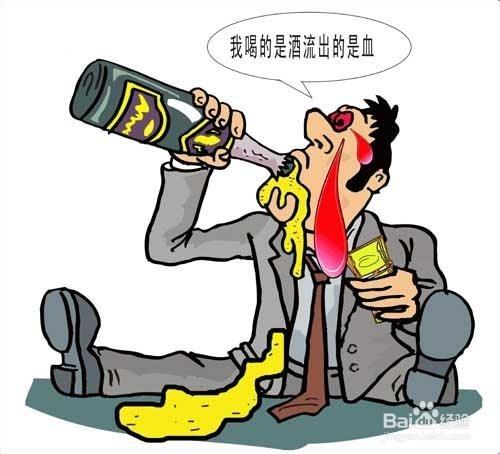 就出来了许多人小酒大喝,不知不觉或是肝吐出现啦!胃出血了!白色蕾丝性感美女图片胸罩图片