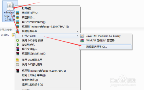 我怎敢离_我的世界怎么输入中文,中文补丁怎么安装使用?