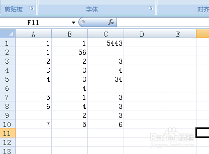 2 我们随便输入一些有重复的数字,如图 3 单机菜单栏里的开始,找到图片