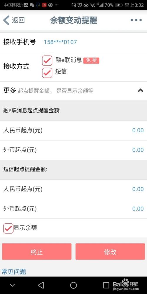工行融e联app官方下载 工行融e联app下载V3.2.3安卓版... 西西软件园