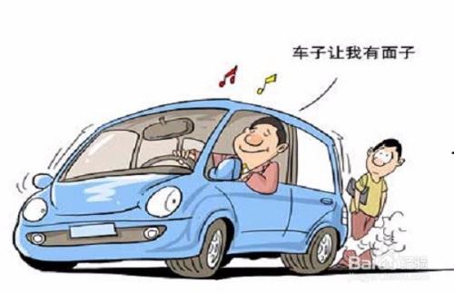 车辆被保险人必须是车主吗?,车险投保人和车主不是同一个人可以吗?