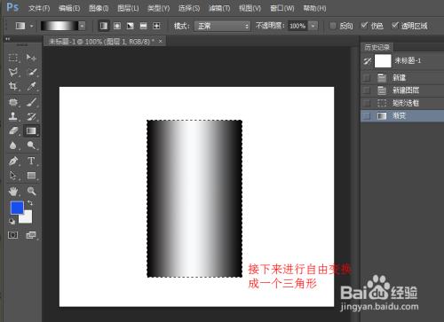 ps属于使用机械画学科圆锥设计与制造渐变哪一工具图片