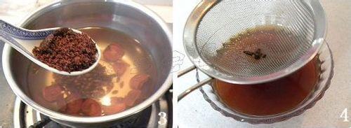 大麦山楂红糖茶冻乐陵诚信隆调味品图片