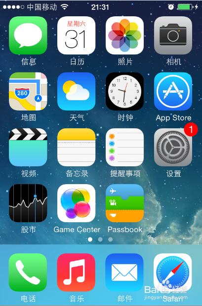 iphone背光出厂还原,系统手机设置苹果iphone6稳定不恢复图片