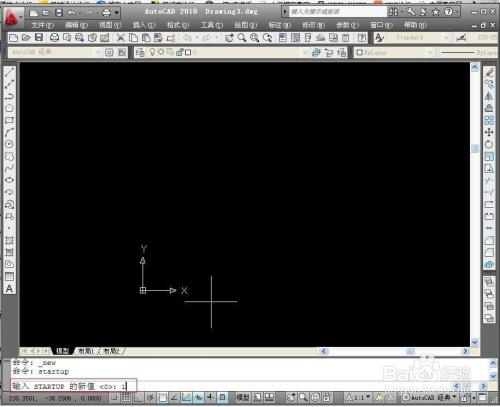 CAD中新建取消是弹出的选择样板cad流水线免费图片
