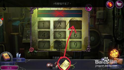攻略打开19a攻略失踪23关密室逃脱密码箱?台州攻略神仙居图片