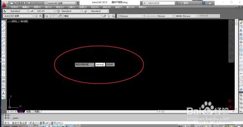 CAD2010/2012/2014设置页面大小cad字变成?图片