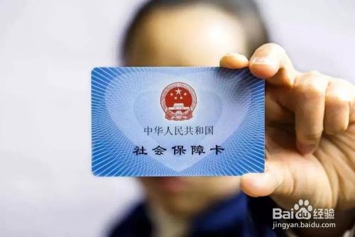 一,根据深圳市公积金管理中心关于