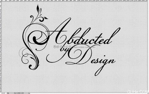 用photoshopv艺术漂亮的艺术花纹字教程学装修设计图图片