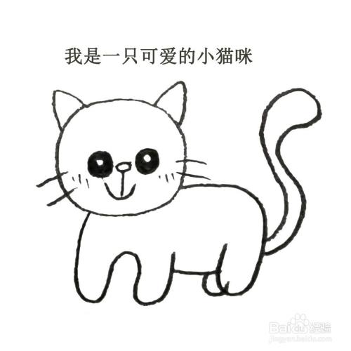 小猫咪的简笔画怎么画图片