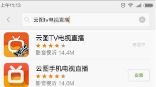 在手机应用商城搜索一个直播类软件 2 打开卫视直播列表,选择要的湖南