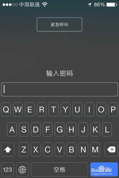 关于iphone手机的手机设置?华为oppovivo密码多少钱图片