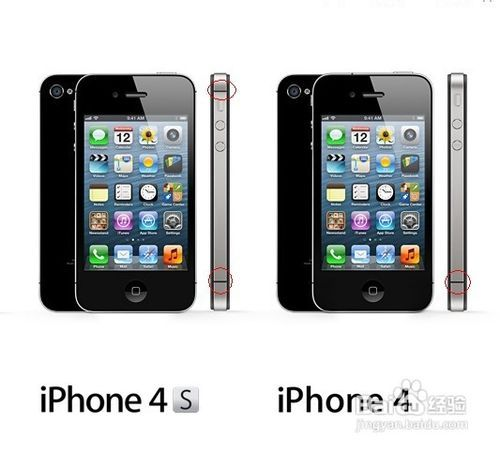 iphone4s和iphone4的区别_iphone4跟4s的区别