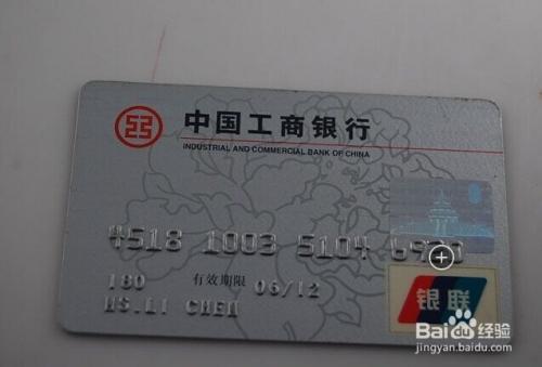 哪些银行卡不要年费_生活/家居 > 生活常识  1 中国工商银行:办卡费5元,年费10元/年,低于3