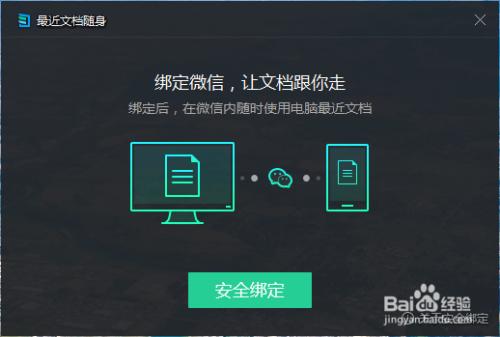 小米设备多视频手机v小米用文档5电脑换教程屏幕管家图片