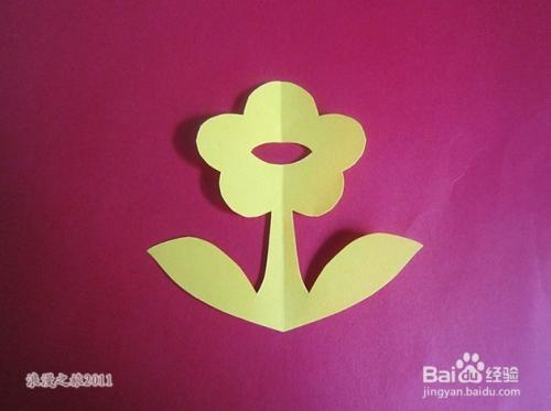幼儿园手工剪纸——一朵小花图片