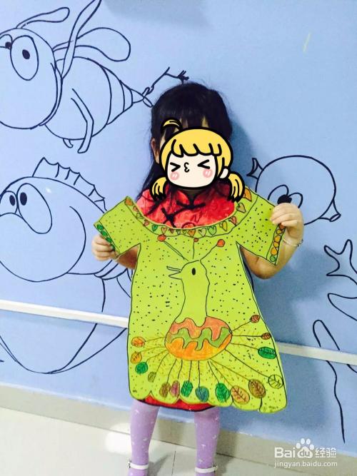 儿童手工画(自己的花衣服)图片