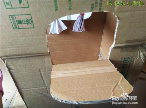 手工制作纸箱房子