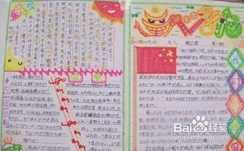 标题如篇幅许可,可加注汉语拼音.图片
