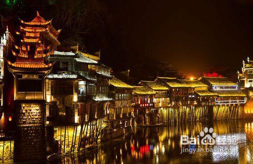 2012最新长沙到凤凰古城自助游联盟乐高攻略英雄游戏攻略图片