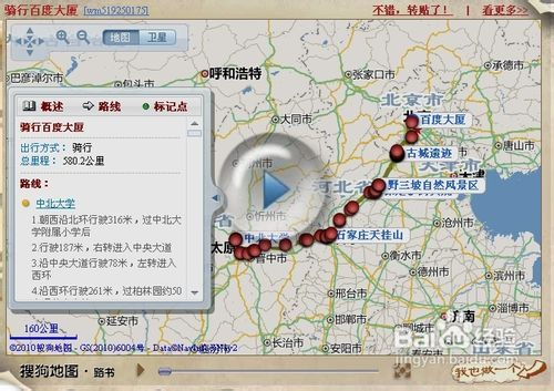 怎样绘制旅行地图图片