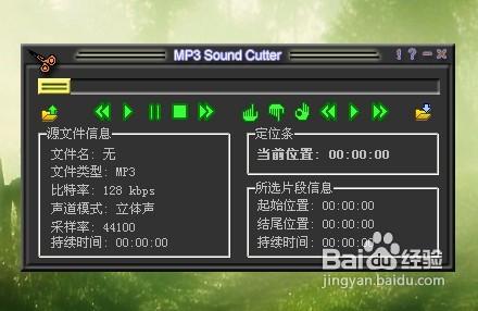 四海合唱mp3下载