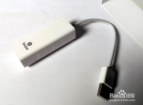 转换_毕亚兹(biaze)zh99以太网转换器开箱晒物