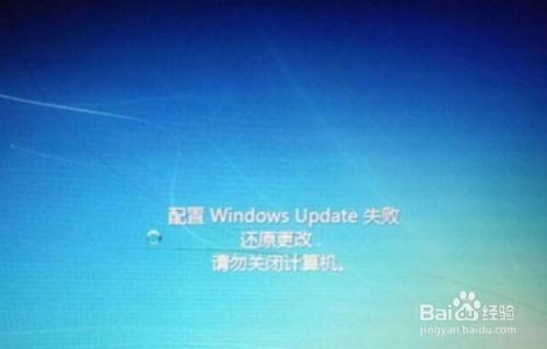 解决 配置windows update失败 系统更新后进不去