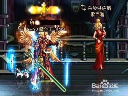 游戏/数码 游戏 > 网络游戏  1 首先,需要圣耀救赎光剑设计图1个,荒古图片