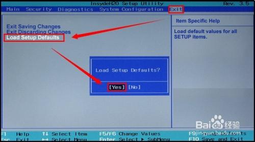 惠普商用笔记本,h2o bios如何恢复bios默认值图片