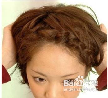 俏皮刘海编发发型图片