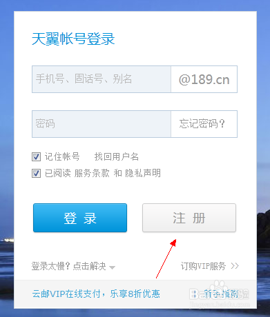 怎么用qq邮箱发短信_怎样免费发短信(使用电信189邮箱)