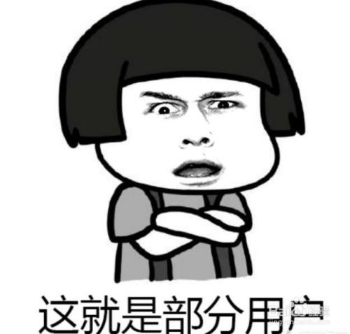 ps用自己的表情v表情蘑菇头照片?在字带干图片嘛表情包你傻子图片