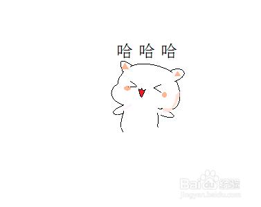 哈哈哈大笑卡通图简笔画该怎么画呢?