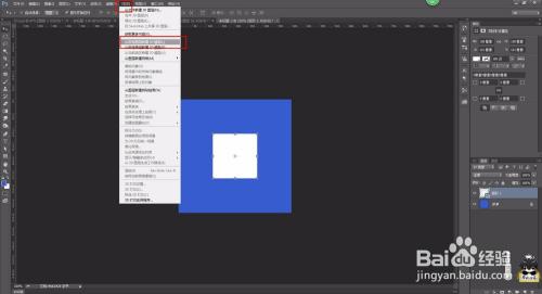 游戏/数码 > 互联网  1 新建一个背景为蓝色的画布,再用一个矩形形状图片