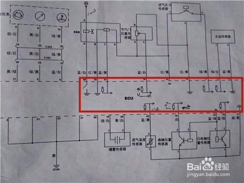 怎么看汽车电脑模块电路图?图片