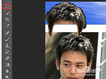 怎么用ps换发型图片