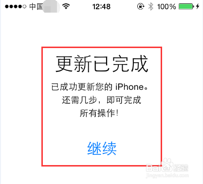 苹果手机iphone4s怎么升级ios8.3系统