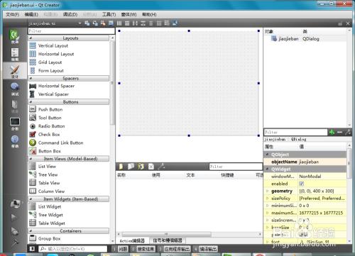 点击完成 8 就来到qt designer的设计界面了,拖动左边的控件到右边图片