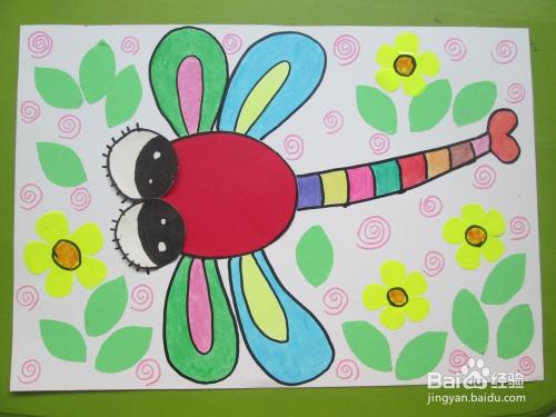 儿童创意美术《蜻蜓》图片