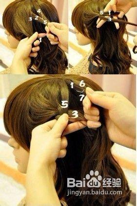 蝴蝶结发型扎法步骤图片