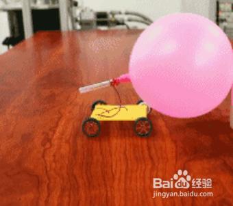 自制小实验:气球反冲动力小车图片