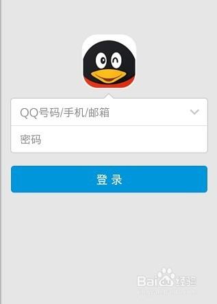 手机qq2014如何屏蔽群消息