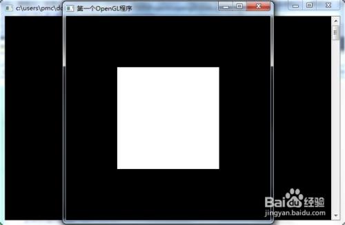 windows 7下opengl如何配置