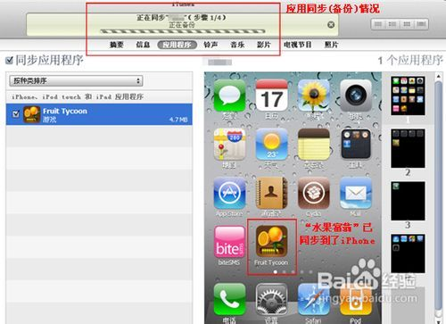 屏幕截图 软件窗口截图 游戏截图 500_363